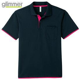 ポロシャツ ドライ レイヤードポロシャツ(ポケット付き) 速乾 半袖 無地 メンズ レディース glimmer グリマー 14色 SS S M L LL 3L 4L 5L DRY POLO SHIRT【ゆうパケット】