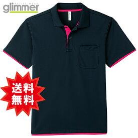 ポロシャツ メンズ レディース ドライ 半袖 無地 吸汗速乾 グリマー ポケット 白 黒 介護