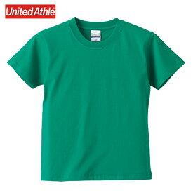 Tシャツ キッズ 無地 ハイクオリティTシャツ United Athle ユナイテッドアスレ 52色 90 100 110 120 130 140 150 160 子供 ジュニアTシャツ