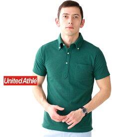 ポロシャツ 半そで メンズ ボタンダウンDRYポケット付きポロシャツ 5.3オンス XXL XXXL XXXXLサイズ 15色【ゆうパケット不可】