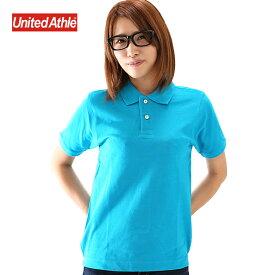 在庫限り ポロシャツ メンズ ポロシャツ レディース ポロシャツ 半袖 UnitedAthle ユナイテッドアスレ XS S M L XL XXLサイズ