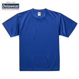 在庫限り 吸汗速乾 Tシャツ メンズ レディース 半袖 無地 ドライTシャツ 3.8オンス