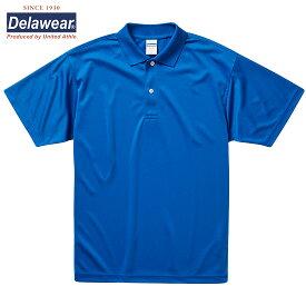 在庫かぎり 吸汗速乾 ポロシャツ メンズ レディース 半袖 無地 ドライポロシャツ 3.8オンス