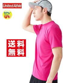 【送料無料】大きいサイズ Tシャツ 半袖 無地 ドライTシャツ メンズ XXL XXXL XXXXLサイズ 26色