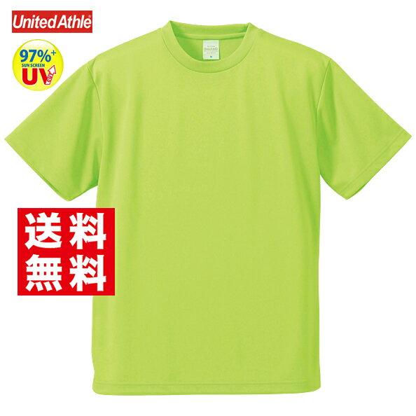 【送料無料】Tシャツ 半袖 無地 ドライアスレチックTシャツ キッズ レディース 120 130 140 150 160 サイズ 26色【3枚までゆうパケット】