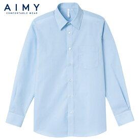 シャツ メンズ 長袖 ブロードシャツ AIMY エイミー 6色 S M L 2L 3L 4L 5L【ゆうパケット不可】