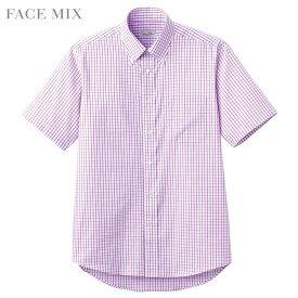 シャツ 半袖 チェック半袖シャツ FACE MIX フェイスミックス 9色 OX SHIRT 【ゆうパケット不可】