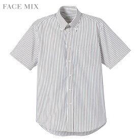 シャツ 半袖 ストライプ半袖シャツ FACE MIX フェイスミックス 9色 OX SHIRT 【ゆうパケット不可】
