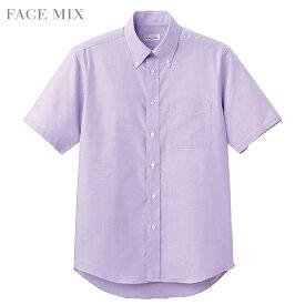 シャツ 半袖 半袖シャツ FACE MIX フェイスミックス 8色 OX SHIRT 【ゆうパケット 不可】