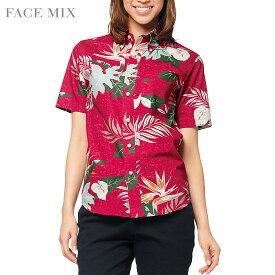 シャツ 半袖 アロハシャツ FACE MIX フェイスミックス 3色 【ゆうパケット 不可】