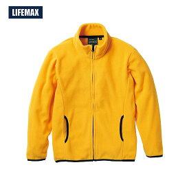 ジャケット フリースジャケット メンズ レディース LIFEMAX ライフマックス 6色 Jr-L S M L XL XXLサイズ【ゆうパケット 不可】