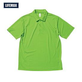 ポロシャツドライポロシャツ 無地 半そで メンズ レディース 150 SS S M L LL 3L LIFEMAX ライフマックス