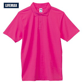ポロシャツ イベントポロシャツ メンズ レディース 15色 5.3oz LIFEMAX ライフマックス 【SS〜Lまでゆうパケット】