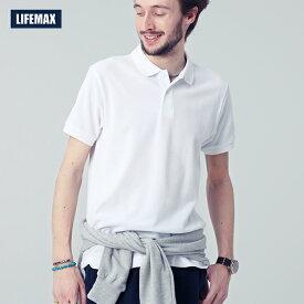 ポロシャツ 鹿の子DRYポロシャツ 無地 半そで メンズ レディース S M L LL 3L 4L 5L LIFEMAX ライフマックス