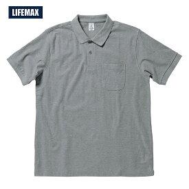 ポロシャツポケット付き鹿の子DRYポロシャツ 無地 半そで メンズ レディース S M L LL 3L 4L 5L LIFEMAX ライフマックス