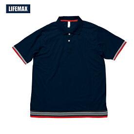 ポロシャツ 袖ラインリブポロシャツ 無地 半そで メンズ レディース GS GM GL S M L LL 3L 4L 5L LIFEMAX ライフマックス ゆうパケット不可
