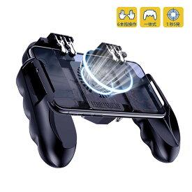 荒野行動 PUBG コントローラー 冷却ファン付き ゲームパット スマホゲームハンドル バッテリー内蔵 サイズ調節可能 連続射撃/操作簡単/iPhone&Android対応