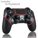 PS4 コントローラー プレステ4 コントローラー 互換品 コントローラー ワイヤレス コントローラー 無線 PS4slim Pro …