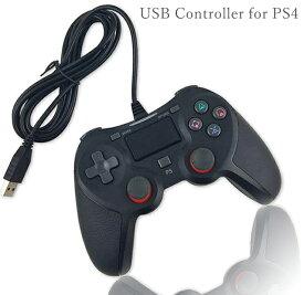 PS4 コントローラー 有線コントローラー 互換品 プレステ4 iOS Android PS4slim Pro 振動機能搭載 PlayStation4