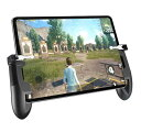 荒野行動 PUBG 4本指 コントローラー ゲームパット スマホゲームハンドル サイズ調節可能 連続射撃/操作簡単/ iPad An…