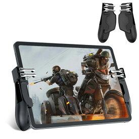 コントローラー 荒野行動 PUBG 6本指 ゲームパット スマホゲームハンドル サイズ調節可能 連続射撃 操作簡単 iPad Android対応 タブレット