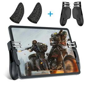 指サック コントローラー set コントローラー 荒野行動 PUBG 6本指 ゲームパット スマホゲームハンドル サイズ調節可能 連続射撃 操作簡単 iPad Android対応
