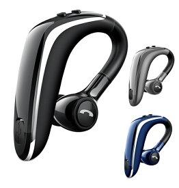 ワイヤレスイヤホン iphone Bluetooth 5.0 android 片耳 ノイズキャンセリング ブルートゥースイヤホン 左右 耳掛け型 高音質 180度回転 ヘッドセット 3カラー