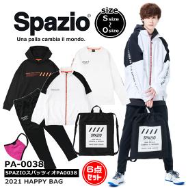 『 スパッツィオ / spazio 』 2021 福袋 ハッピーセット PA-0038 ジャージ 上下セット スウェット Tシャツ ナプザック サッカー フットサル メンズ レディース