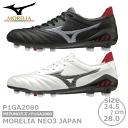 【あす楽対応】【MIZUNO/ミズノ】 サッカー スパイク シューズ モレリアネオ3 JAPAN モレリア NEO 3 JAPAN MORELIA P1…