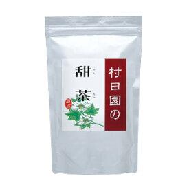 【D】村田園 甜茶 【健康茶】