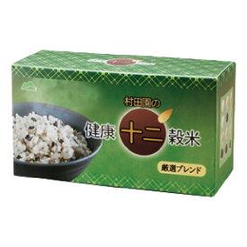 村田園の健康十二穀米