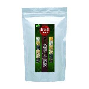 お徳用パック 村田園の健康十二穀米