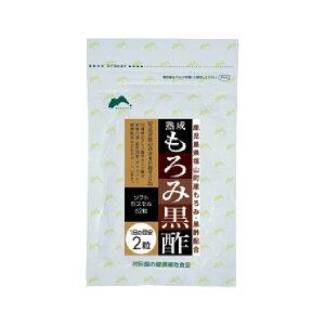 【D】熟成 もろみ黒酢【サプリ サプリメント】