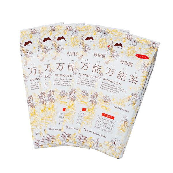 【CP】【限定デザイン】ボタニカル万能茶400g×5個セット 今だけの限定デザインで販売!