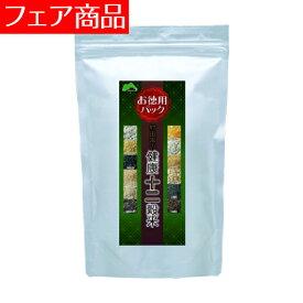 【s】お徳用パック 村田園の健康十二穀米 6472