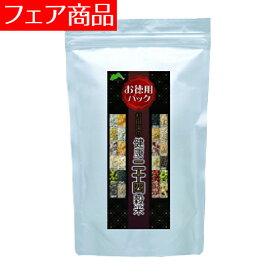 【s】村田園の健康二十四穀米 お徳用パック 6482