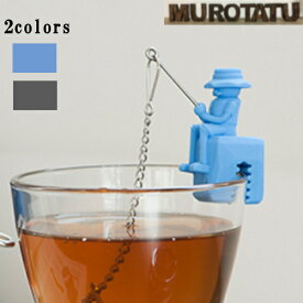 ダルトン ティーインフューザー フィッシャーマン 茶こし ティーパック 18-8ステンレス かわいい おしゃれ 釣り人 Tea infuser T.Fisherman 紅茶 DULTON ユニーク