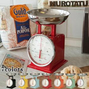 ダルトン 上皿はかり American kitchen scale 100-061 DULTON キッチンスケール おしゃれ 1Kg はかり キッチン 秤 料理 計量 ブラック イエロー サックスブルー レッド オレンジ ミントグリーン アイボ