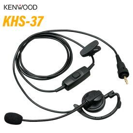 JVCケンウッド KHS-37 ヘッドセット