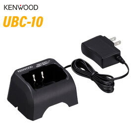 JVCケンウッド UBC-10 急速充電器