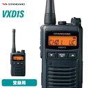 無線機 スタンダード VXD1S 登録局 トランシーバー