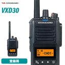 無線機 スタンダード VXD30 登録局 トランシーバー