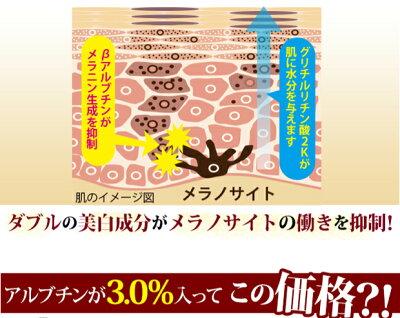 【薬用シミバスター】高濃度アルブチン3.0%配合!色素沈着しみ取り化粧品シミ取りクリームシミ美白送料無料そばかす消すゲル乾燥クリームヒアルロン酸保湿