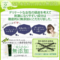 【公式】マイナチュレ育毛剤_120ml