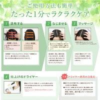 【公式】送料無料マイナチュレ育毛剤3本セット育毛剤女性用120ml
