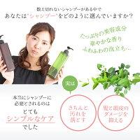 【公式】<新発売>スカルプシャンプースカルプ&ヘアコンディショナーセット
