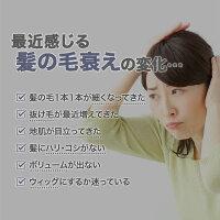 【公式】<新発売>スカルプシャンプー