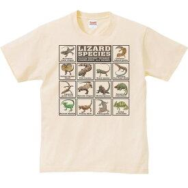 トカゲの仲間たち/半袖Tシャツ