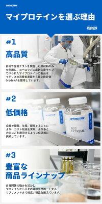 マイプロテイン【MyProtein】プロテインチップス6袋|プロテインバープロテインスナックポテトチップスヘルシー低炭水化物低脂肪高たんぱく【楽天海外直送】