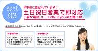 景品東京ディズニーリゾート1DAYパスポートぺアチケット、ディズニーランド、景品、二次会景品、目録、ディズニーチケット、新年会